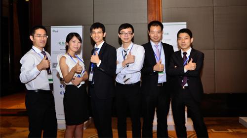 2015会议集体照